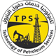Technology Of Petroleum Services